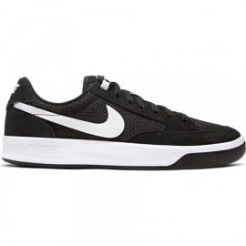 nike sb adversary cipő black