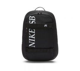 nike_sb_courthouse_skatepack